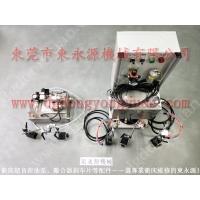 CSPG 硅钢片冲压润滑机,成型模自动喷油机找 东永源