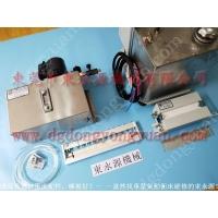 省油 微量喷油型DYYC系列,方盘成型模喷油装置找 东永源