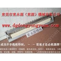 节省油品 冲压马达铁芯滴油器,冲床微量润滑冷却系统找 东永源