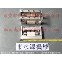 KOMATSU 钢板自动涂油装置,DYY3308喷头找 东永源