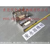 AIDA高速 硅钢冲片自动涂油机,喷雾装置找 东永源