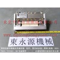 HWAIL 冲压生产矽钢片涂油机,冲压马达铁芯滴油器找 东永源