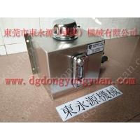 来富 冲压涂油自动化装置,不锈钢连续冲压喷油找 东永源