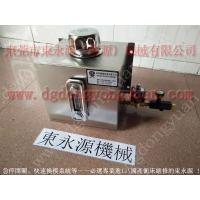 深圳 冲床自动喷油装置,可调试喷油机厂家供找 东永源