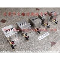 三好 硅钢片冲压自动涂油机,材料涂油机滴油器厂家找 东永源