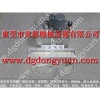 KOMATSU 冲压矽钢片用涂油器,冲床限时自动喷油器找 东永源