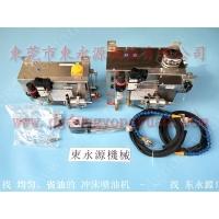 Micron 硅钢片自动冲压涂油机,五金冲压喷油机找 东永源