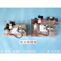 KOMATSU 电机冲片自动涂油机,板材润滑双面自动给油机找 东永源