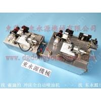 惠州 电机铁芯冲片涂油机,钣金拉伸加工喷涂油装置找 东永源