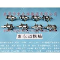 节约用油 硅钢片冲压自动涂油机,不锈钢汤盆冲压喷油器找 东永源