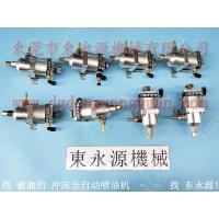 固安力 转子冲压送料涂油机,自动循环润滑双面给油机找 东永源