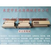 ING YU 冲床自动喷油装置,五金挤压件雾化喷油装置找 东永源