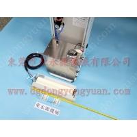 节省油品 硅钢片冲压润滑机,串激电机外壳喷涂油器找 东永源