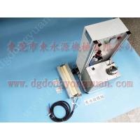 小松 沖床自動噴油裝置,可調式噴涂機找 東永源