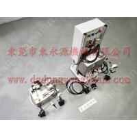 高速 冲床自动喷油装置,模具配套材料给油机找 东永源