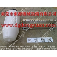 自动化 冲压涂油自动化装置,冲压模具内喷机油设备找 东永源