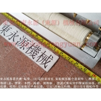 协易 硅钢片冲压润滑机,CT-800找 东永源