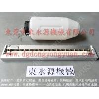 自动化 冲床微量润滑装置,造纸喷嘴找 东永源