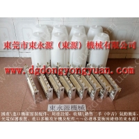 耐用的 冲床高压直喷油机,产品涂抹拉深油设备找 东永源