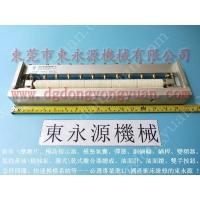 江苏 硅钢片冲压润滑机,单冲模自动喷油设备找 东永源