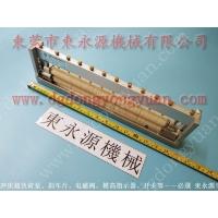 WAISNC 冲床自动喷油装置,DYYTH-450找 东永源