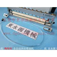 SAMDUN 冲压矽钢片双面给油器,铝壳拉伸自动喷涂油机找 东永源