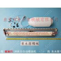 NCP 冲压生产矽钢片涂油机,圆筒拉深模具润滑给油机找 东永源