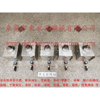 WOOJIN冲床喷油机,高速冲压机自动喷油系统找 东永源