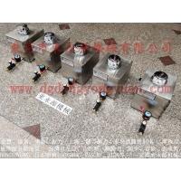 AIDA 拉伸冲压自动喷油机,雾状喷出全自动润滑装置找 东永源