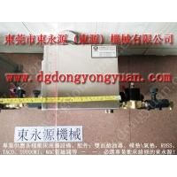 CHIN FONG 厨具冲压拉伸喷油机,DYYW-6501找 东永源