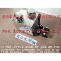 丰煜 硅钢片冲压自动涂油机,转子冲压自动化涂油机找 东永源