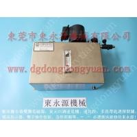 耐用的 定转子冲压涂油机,微量雾化润滑系统找 东永源