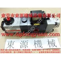 金锻 冲压矽钢片用涂油器,代替手工刷油的自动装置找 东永源
