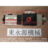 节省工人 钢板自动涂油装置,机械冷却喷雾找 东永源
