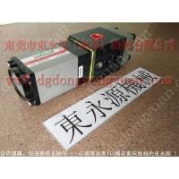 无锡 硅钢片冲压润滑润油机,压力机上料自动化喷油机找 东永源