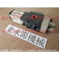 苏州 冲压矽钢片用涂油器,不锈钢拉伸片冲压喷油器找 东永源