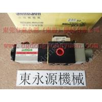 均匀 冲床微量润滑装置,冲压模具内喷机油设备找 东永源