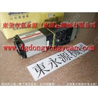 耐用的 冲压加工自动喷油机,电机矽钢片涂油装置找 东永源