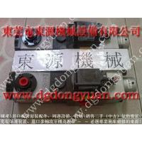 均匀 冲压矽钢片双面给油器,DYYW-SS01找 东永源