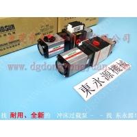 上海二锻 自动涂油润滑装置,均匀润滑喷油设备找 东永源