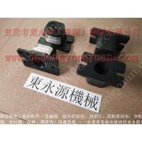 印刷机隔振器,气垫式风机避震器,找东永源