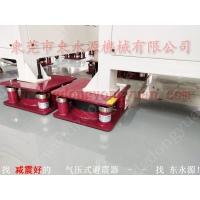 3楼机器垫脚,气柱袋流水线减振垫,找 东永源