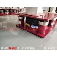 绣花机隔震脚,线材生产设备防震垫,找东永源
