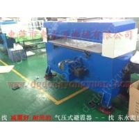 裁断机避振垫,高速冲床气垫减震装置,找东永源