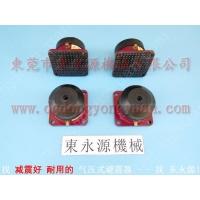 精密仪器隔振器,硅钢片剪切机避震器,找 东永源