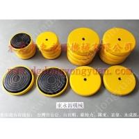 气压式避震器 减震脚,空调风机减震气垫,找东永源
