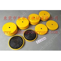 气压式避震器 垫脚,服装针车机充气避震器,找东永源