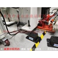 气压式避震器 避震垫,钢筋接头拉力机减振脚,找东永源