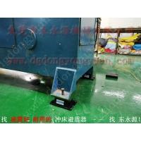 气压式避震器 隔振脚,编织袋印刷机避震垫,找东永源