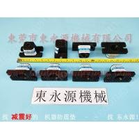 膜切机防振垫,油压设备减振气垫,找东永源